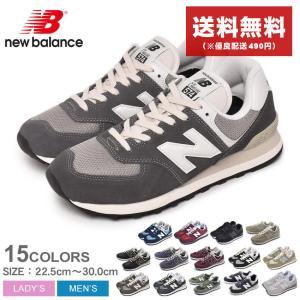 ニューバランス スニーカー メンズ レディース ML574 NEW BALANCE ML574 ブラ...