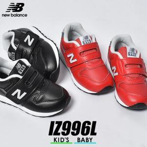 ニューバランス スニーカー キッズ ベビー 子供 IZ996L 黒 赤 NEW BALANCE シューズ 靴 新生活|z-craft