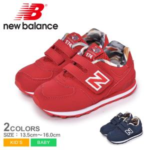 (セール価格) ニューバランス スニーカー キッズ ベビー 子供 IV574 NEW BALANCE レッド 赤 ネイビー 紺 男の子 女の子 子ども シューズ 靴 新生活|z-craft