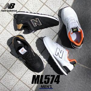 ニューバランス スニーカー メンズ ML574 NEW BALANCE ホワイト 白 ブラック 黒 ...