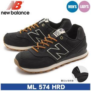 ニューバランス NEW BALANCE ML574 HRD スニーカー メンズ レディース