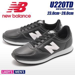 NEW BALANCE ニューバランス スニーカー U220TD メンズ レディース|z-craft