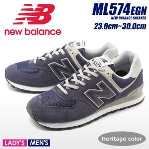 ニューバランス スニーカー メンズ NEW BALANCE ML574EGN 靴 シューズ