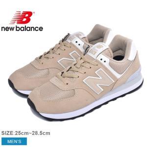 NEW BALANCE ニューバランス スニーカー メンズ ML574 靴 シューズ 茶