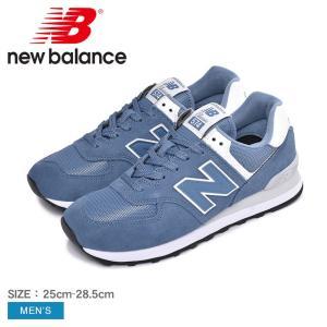NEW BALANCE ニューバランス スニーカー ML574ERI メンズ シューズ 靴 スポーツ...