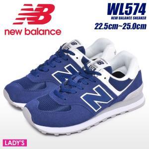 (期間限定価格) ニューバランス NEW BALANCE スニーカー WL574 レディース 靴 シューズ ローカット|z-craft