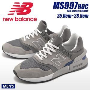8a36feb6293c7 期間限定ポイント15倍) NEW BALANCE ニューバランス スニーカー メンズ MS997HGC 靴 NB シューズ 通学 レザー ブランド