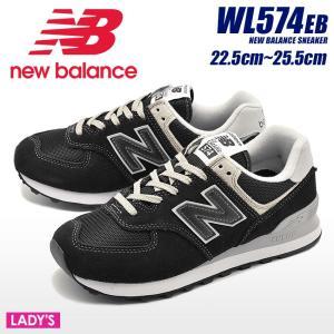 NEW BALANCE ニューバランス スニーカー WL57...