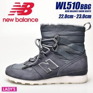 ■ブランド:NEW BALANCE ニューバランス ■アイテム:ブーツ ■商品名:WL510BBG ...