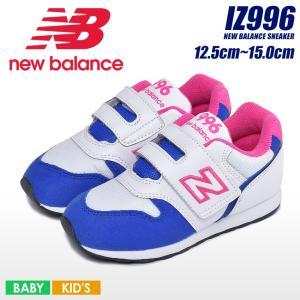 ニューバランス NEW BALANCE スニーカー IZ996 IZ996DC ベビー&キッズ(子供用) 靴 シューズ|z-craft