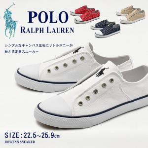 (いい買い物の日価格!) POLO RALPH LAUREN ポロ ラルフローレン スニーカー ROWENN レディース ジュニア