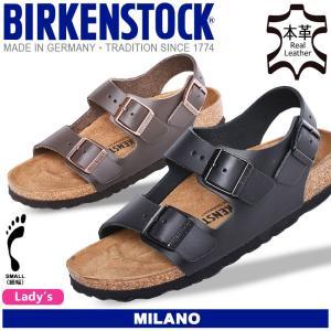 BIRKENSTOCK ビルケンシュトック サンダル ミラノ 細幅タイプ MILANO レディース