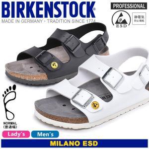 ■ブランド:BIRKENSTOCK ビルケンシュトック ■アイテム:サンダル ■スタイルNo:063...