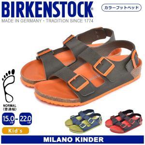 BIRKENSTOCK ビルケンシュトック キッズ ジュニア サンダル ミラノキンダー 101259...