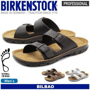 BILBAO 520781 520791 520801 ビルケンシュトックより、2本ベルトのシンプル...