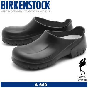 ビルケンシュトック BIRKENSTOCK サンダル A640 [中間幅タイプ] メンズ レディース アウトドア