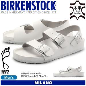 ビルケンシュトック メンズ BIRKENSTOCK ミラノ (普通幅タイプ) コンフォート サンダル...