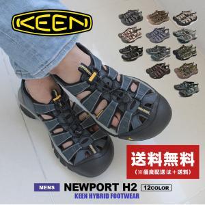キーン サンダル メンズ ニューポートH2 NEWPORT H2 KEEN 男性用 スポーツ アウトドア レジャー スリッポン ベルト 水 海 山 川 キャンプ 靴 ブランド