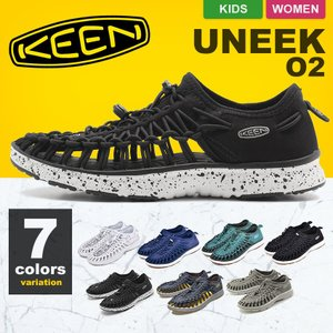 KEENより機能とファッション性を兼ね備えた ユニーク(UNEEK) O2です。 「珍しい」以外に「...