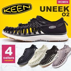 KEEN キーン サンダル ユニーク O2 UNEEK O2 1017055 1017059 レディ...