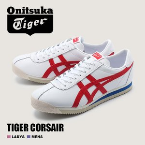 オニツカタイガー ONITSUKA TIGER スニーカー タイガーコルセア D713L メンズ レディース 靴 シューズ ローカット|z-craft