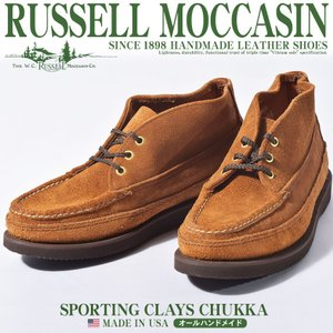 (RUSSELL MOCCASIN 200-27W SPORTING CLAYS CHUKKA RU...