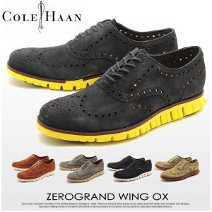 (ゾロ目の日限定価格!) コールハーン COLE HAAN ゼログランド ウイングオックス メンズ