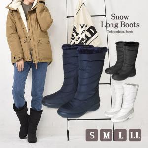 トドス の スノーロングブーツ です。 履き口からつま先までぎっしりファーが詰まった暖かいスノーブー...