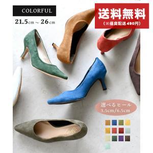 (まとめ買い25%OFFクーポン) 走れる パンプス 痛くない 歩きやすい ローヒール 3.5cm ...