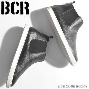 ビーシーアール ブーツ メンズ サイドゴアブーツ BCR BC-735 ブラック 黒 ブラウン ベージュ レッド 赤 シューズ スニーカー 靴|z-craft