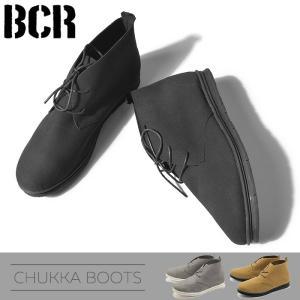 ビーシーアール BCR ブーツ チャッカブーツ メンズ|z-craft