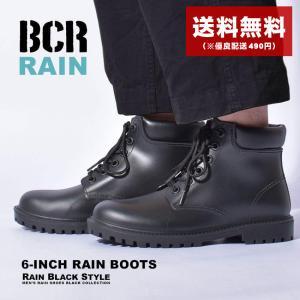 レインブーツ メンズ おしゃれ 6インチ BC518 ブラック 黒 靴 シューズ 長靴 雨靴 雨 雪 防水 おしゃれ ビーシーアール|z-craft