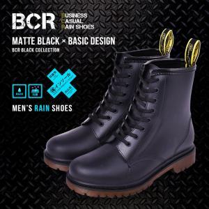 レインブーツ メンズ 8ホール おしゃれ BC523 ブラック 黒 靴 シューズ 長靴 雨靴 雨 雪 防水|z-craft
