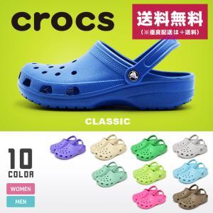 クロックス CROCS crocs クラシック (ケイマン)...