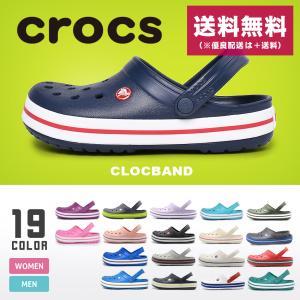 CROCS クロックス サンダル メンズ レディース クロックバンド CROCBAND CLOG 11016 靴 シューズ