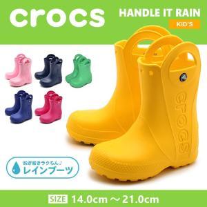 クロックス CROCS レインブーツ 長靴 ハンドル イット レイン ブーツ 12803 キッズ ジ...