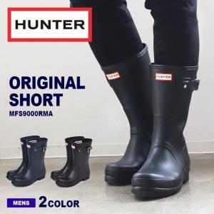 (ポイント10%) ハンター レインブーツ メンズ オリジナル ショート HUNTER MFS900...