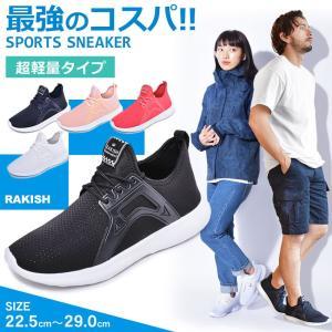■着用時のサイズ感 細身、普通の方→「-0.5cm」 甲高、幅広の方→「+-0.0cm」 こちらのア...