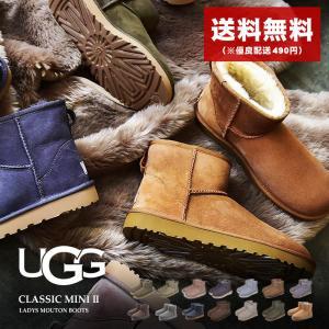 UGG アグ ムートンブーツ クラシック ミニ II CLASSIC MINI II 1016222 レディース