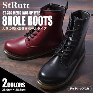 ストラット ブーツ メンズ サイドジップ 8ホール ブーツ STRUTT ST-302 黒 ブラック レッド 赤 シューズ 靴 ハイカット シンプル 冬|z-craft