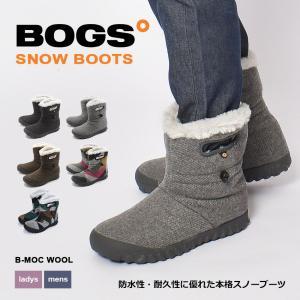 BOGS ボグス ショートブーツ メンズ レディース Bモック ウール B-MOC WOOL 72106|z-craft