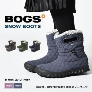 BOGS ボグス ブーツ Bモック キルト パフ 71952 001 301 410 メンズ レディース|z-craft