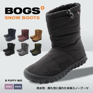BOGS ボグス スノーブーツ メンズ レディース B パフィー ミッド B PUFFY MID 72241|z-craft