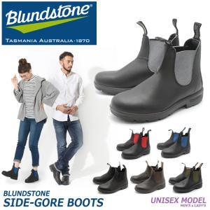 ブランドストーン BLUNDSTONE サイドゴア ブーツ ...