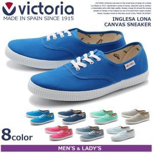 VICTORIA ヴィクトリア スニーカー INGLESA LONA キャンバス メンズ  レディース|z-craft