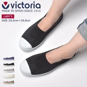 VICTORIA 16621 ■サイズについて このシューズは足入れが標準的な作りなので、甲高、幅広...