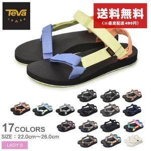 TEVA テバ サンダル オリジナル ユニバーサル ORIGINAL UNIVERSAL 1003987 レディース