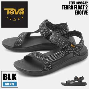 TEVA テバ サンダル メンズ テラフロート 2 ニット エボルブ 1099432 BLK アウトドア スポサン 軽量|z-craft