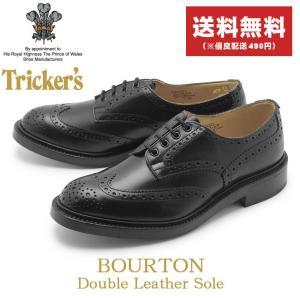 TRICKER'S トリッカーズ カジュアルシューズ バートン BOURTN 5633/67 メンズ