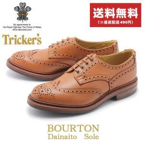 TRICKER'S トリッカーズ カジュアルシューズ メンズ バートン BOURTON 5633/6...